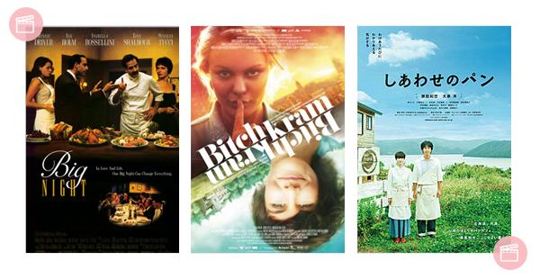 the last three movies
