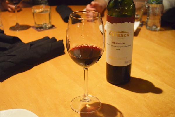 Vinhos Outback: Red Selection