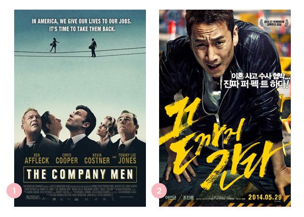 Os 4 últimos filmes
