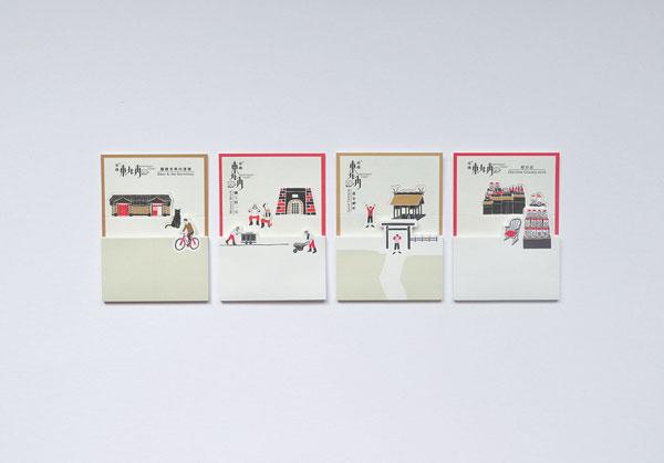 Northeast Coas: um projeto da Jean Cultural & Creative Co., ilustrado pelo Teng Yu