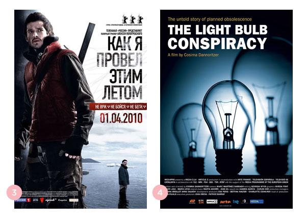 Mini-resenhas dos filmes: Como eu terminei este verão e The Light Bulb Conspiracy | Não Me Mande Flores