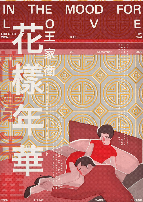 Amor à Flor da Pele | Wong Kar Wai por Jamie Edler