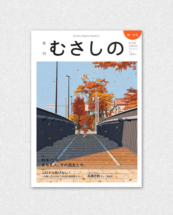 Ryo Takemasa para Quarterly Magazine Musashino - AUTUMN & WINTER 2020