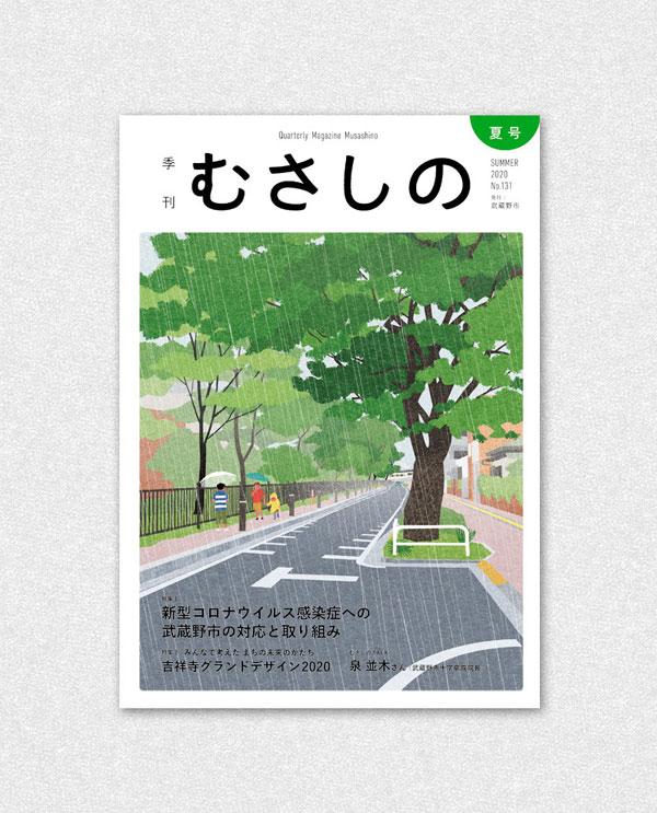 Ryo Takemasa para Quarterly Magazine Musashino - SUMMER 2020