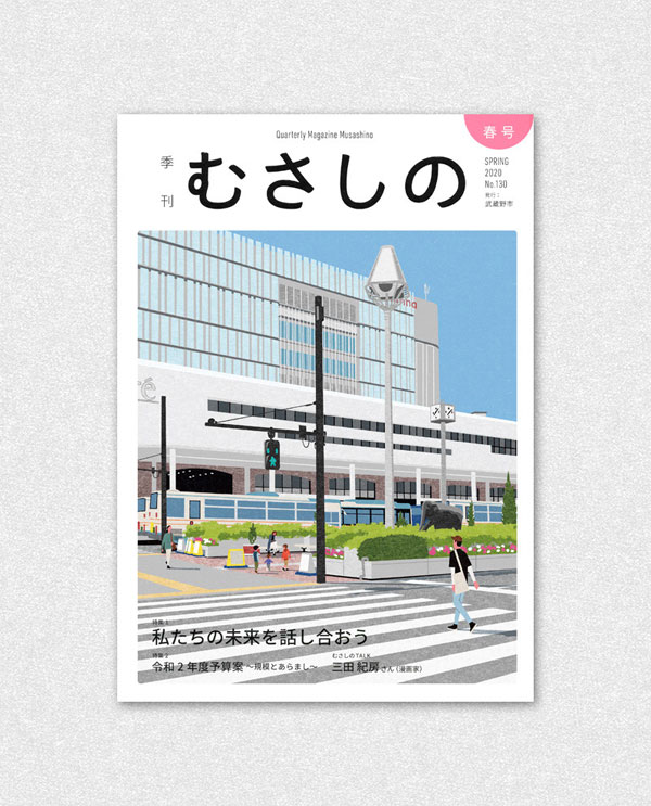 Ryo Takemasa para Quarterly Magazine Musashino - SPRING 2020