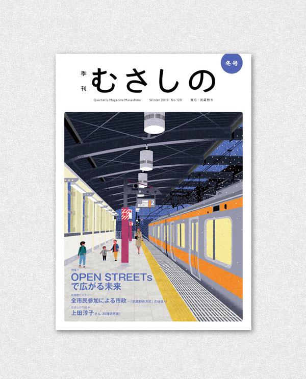 Ryo Takemasa para Quarterly Magazine Musashino - WINTER 2019